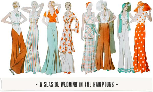Seaside-wedding-in-the-hamptons