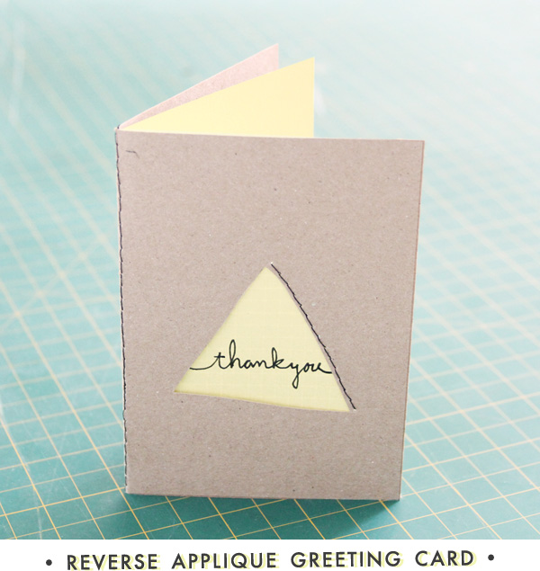 Simple Craft Thank You Card Here S Looking At Me Kid